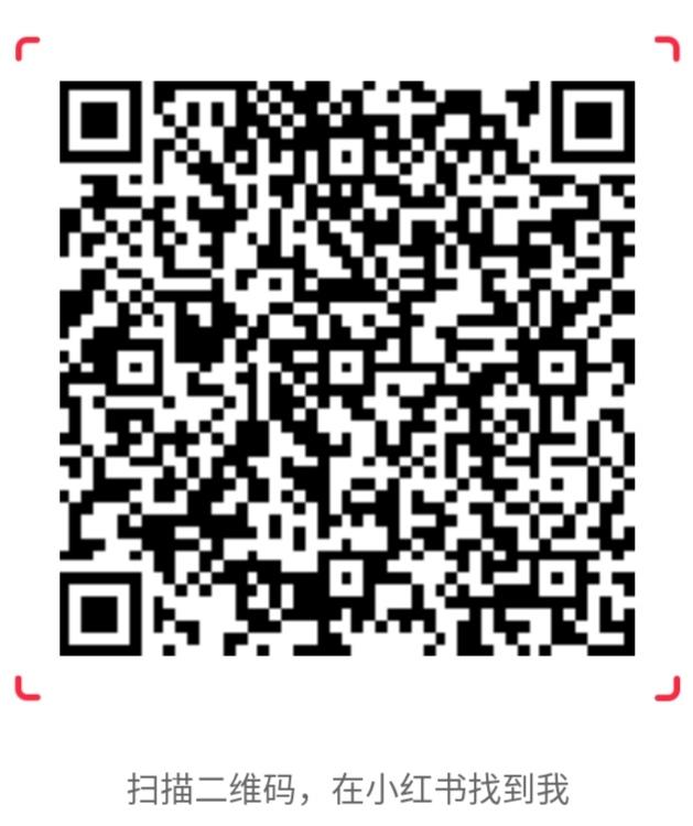 breezedeck Red QR code