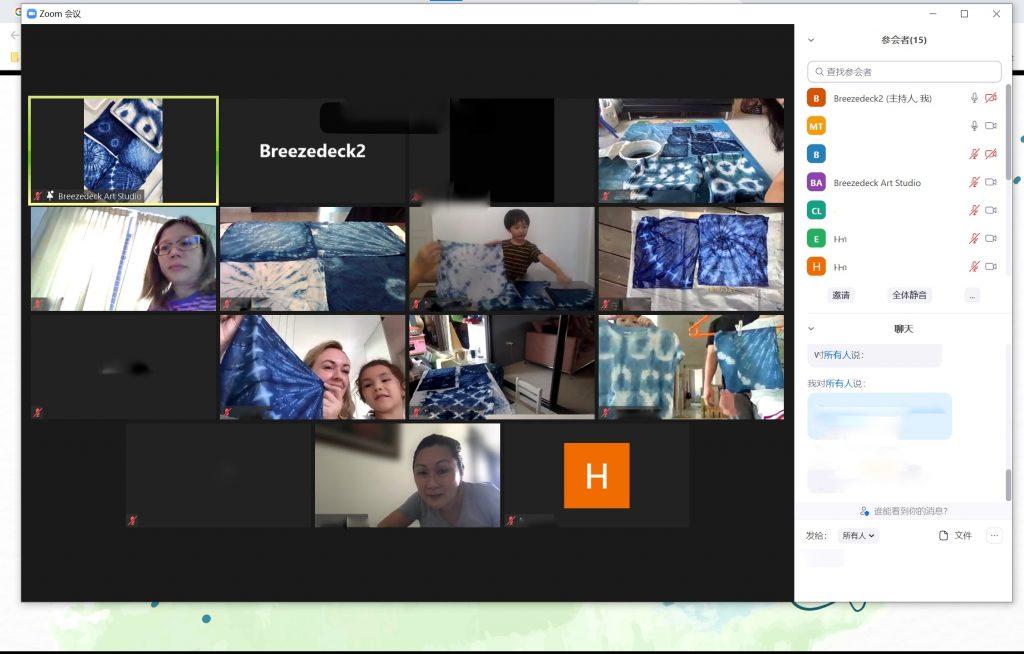 tie dye virtual workshop 5